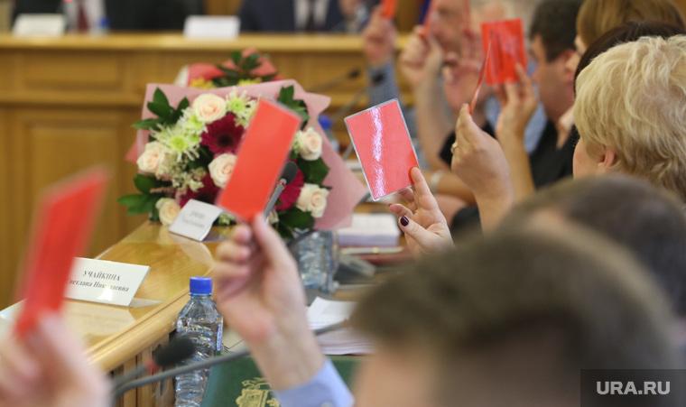Первое заседание гордумы 6го созыва. Екатеринбург