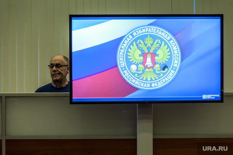 Первое заседание ЦИК в новом составе. Москва