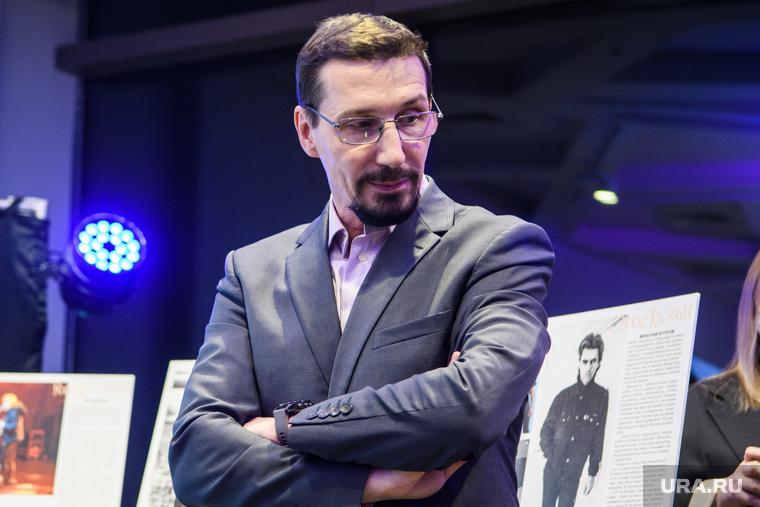Презентация книги Коммерсантъ-Урал Буре вестники. Екатеринбург
