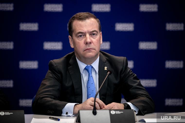 Заседание бюро Высшего совета политической партии «Единая Россия». Москва