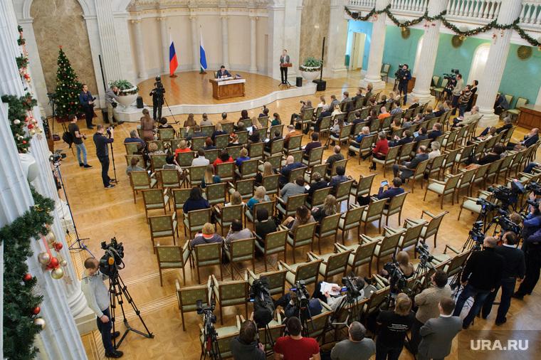Пресс-конференция губернатора Свердловской области Евгения Куйвашева, посвященная итогам 2016 года. Екатеринбург
