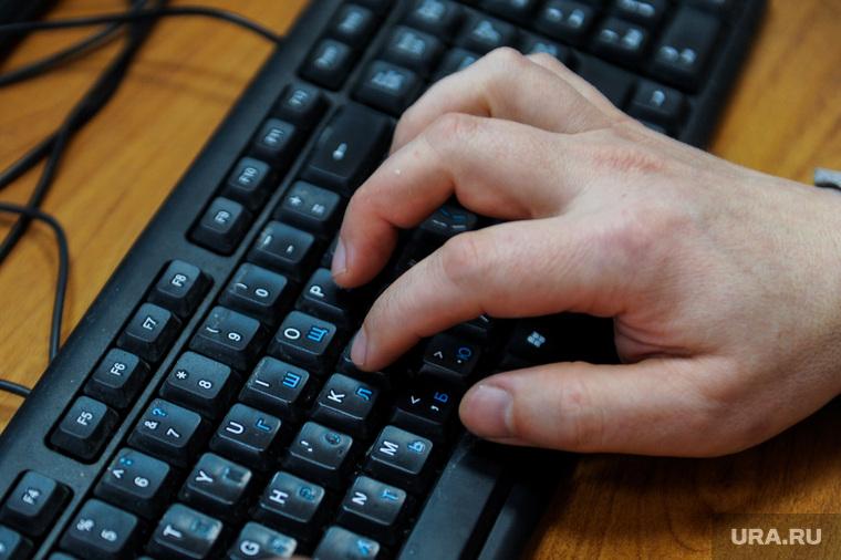 Компьютерная клавиатура. Челябинск