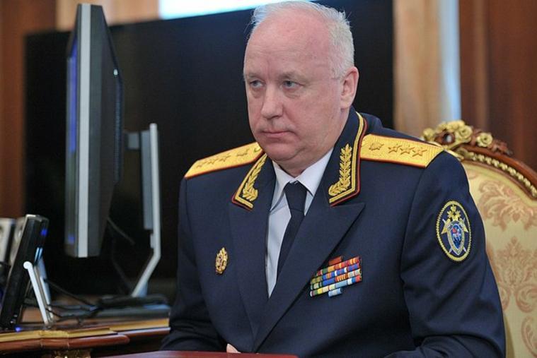 Открытая лицензия на 28.07.2015. Александр Бастрыкин.