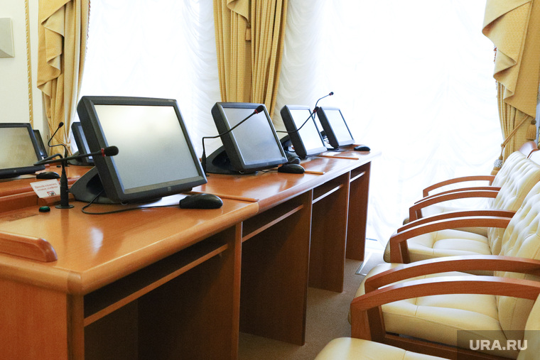 Межведомственная комиссия по вопросам демографии при правительстве Курганской области