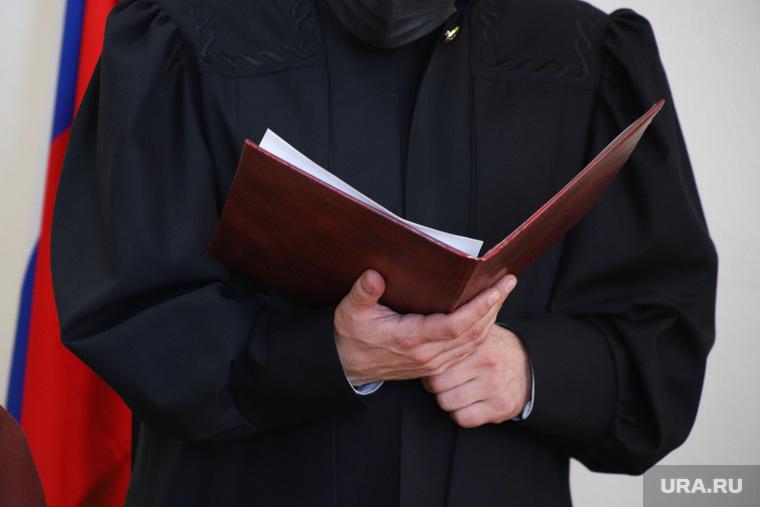 Судебное заседание по уголовному делу начальника Росеестра Молчанова Олега. Курган