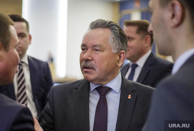 Заседание правительства. Пермь