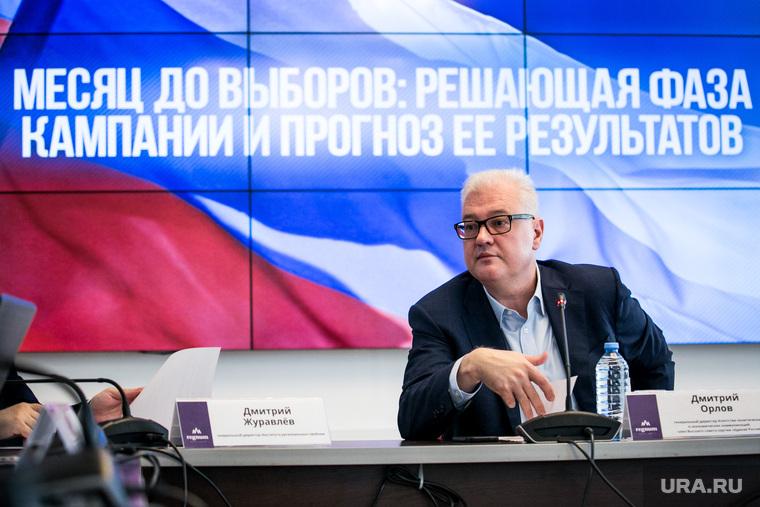 Заседание экспертного клуба Регион в Регнум. Москва