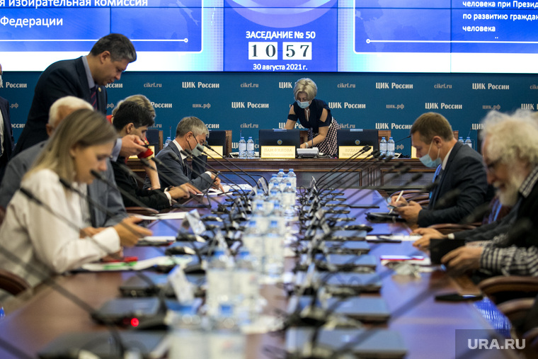 Заседание ЦИК по видеонаблюдению на выборах. Москва