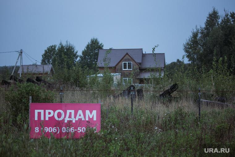 Деревня Нечесово. Московская область, Шаховской район