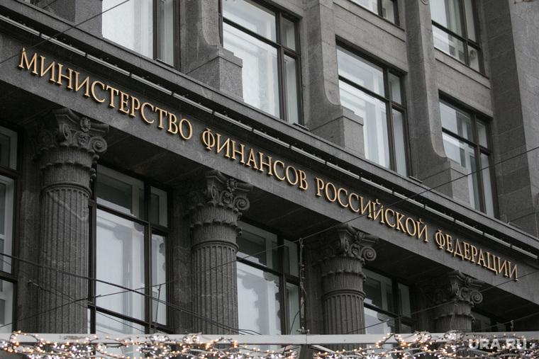 Здания, жанры. Москва