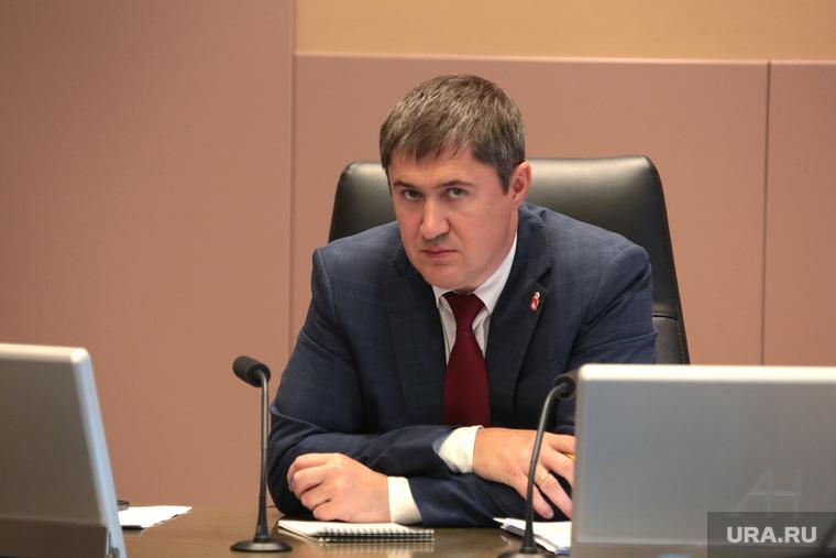 Совет по предпринимательству при губернаторе. Пермь