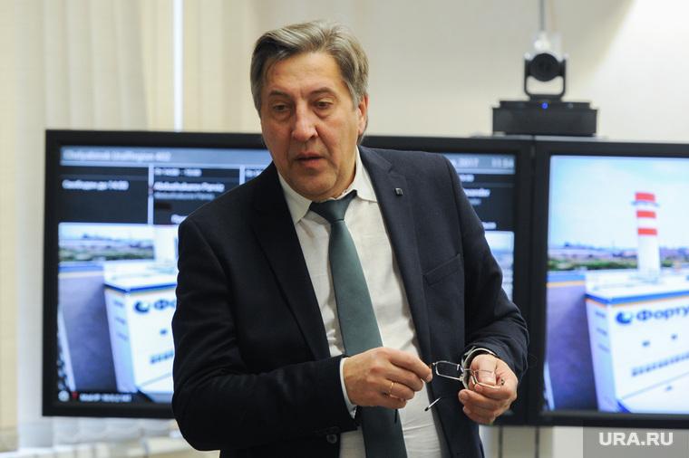 Заседание правления Союза промышленников и предпринимателей Челябинской области. Челябинск