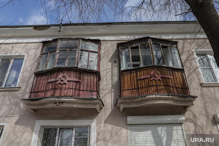 Дома по программе реновации. Екатеринбург