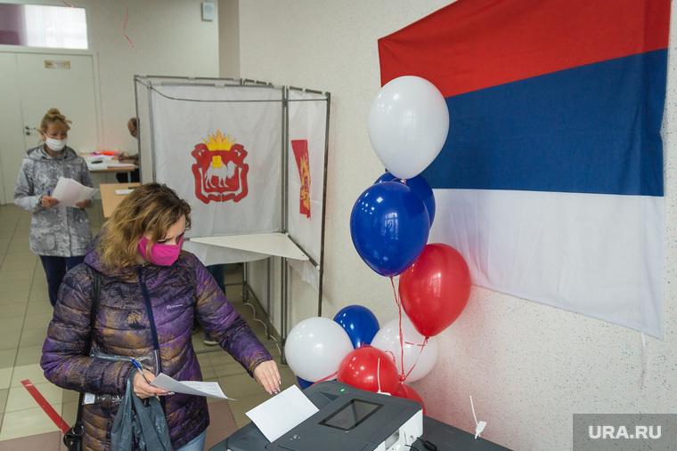 Единый день голосования. Магнитогорск