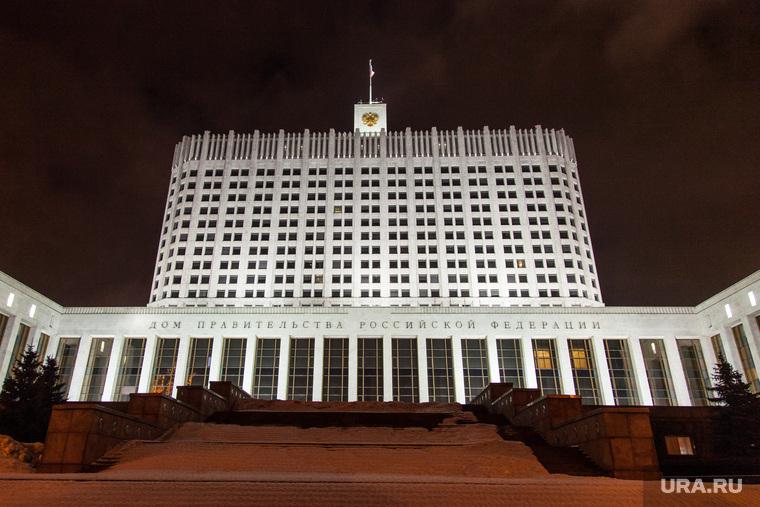 Москва, разное.