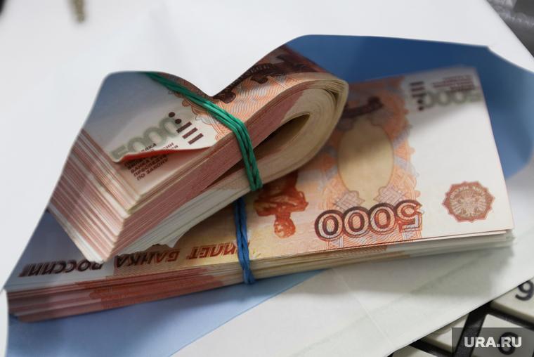 Деньги. Курган