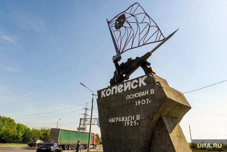 Поездка Алексея Текслера в Копейск. Челябинская область