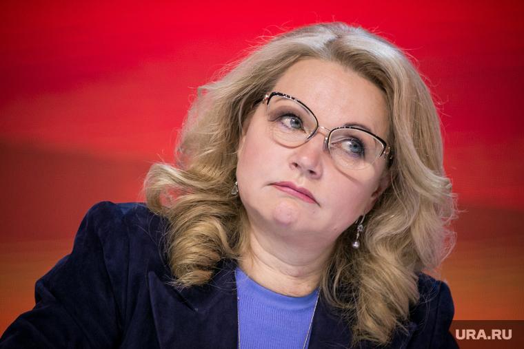Новое знание, Татьяна Голикова. Москва