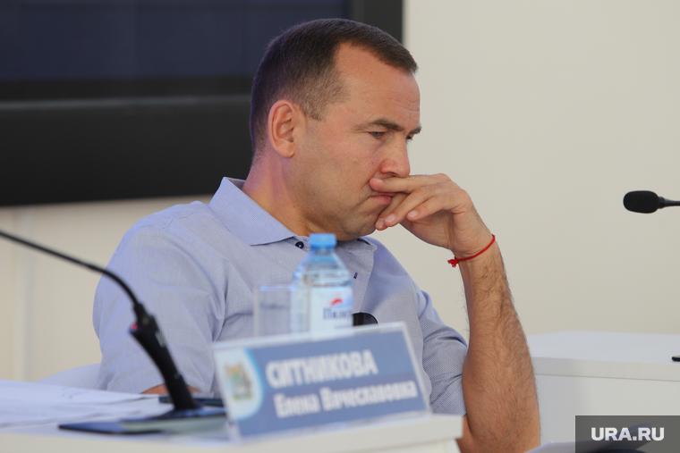 Конференция ЕР. Курган