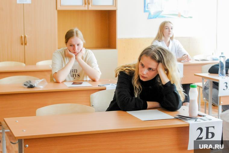 Первый день ЕГЭ. Челябинск