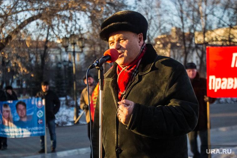 Митинг коммунистов 28 марта. Тюмень