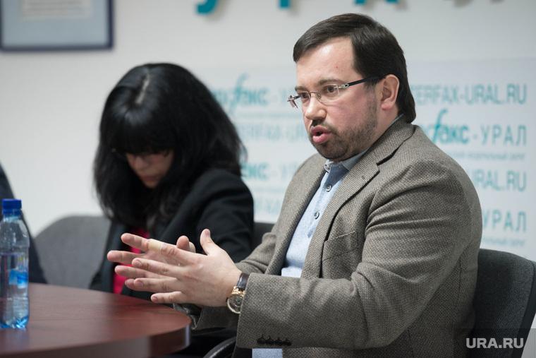 Пресс-конференция по туризму в ИНТЕРФАКСе. Екатеринбург, пузанков максим