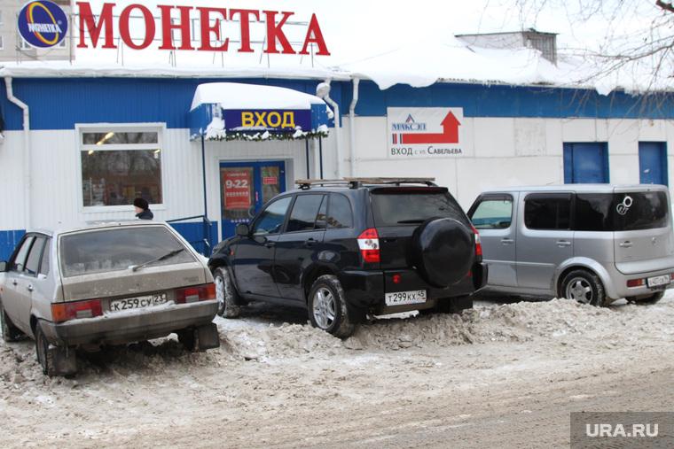 вакансии в магазин монетка в новосибирске верхней