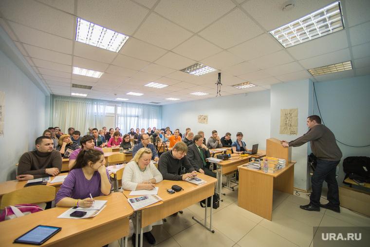 Лекция Ильи Белоуса и Сергея Колясникова в УрФУ. Екатеринбург, лекция