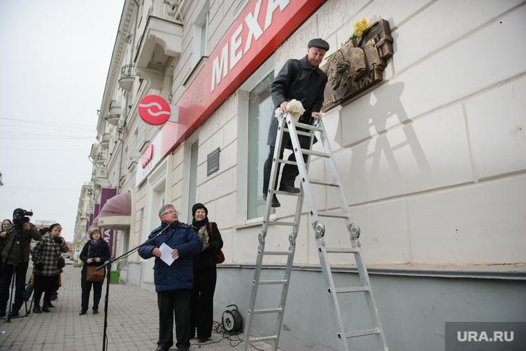 Памятная табличка Бэлле Дижур на Свердлова 58. Екатеринбург