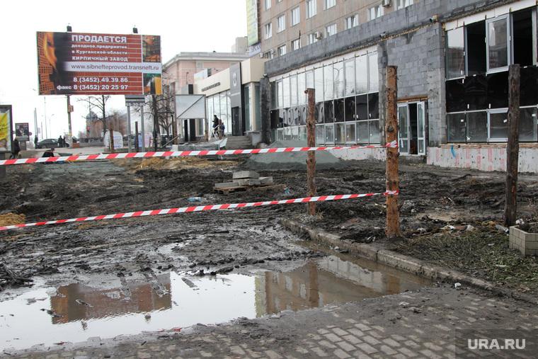 Бывший сквер Высоцкого Курган, ремонтные работы