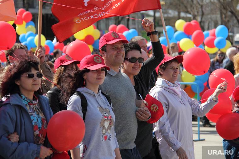 1 мая демонстрация. Пермь, 1 мая
