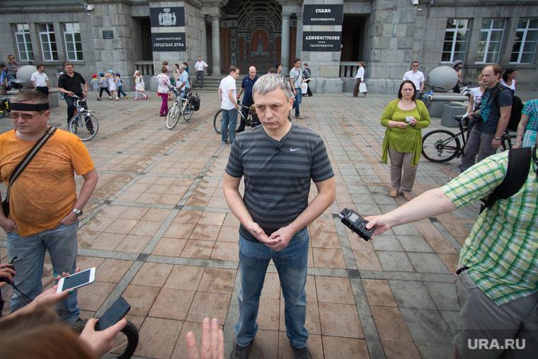 Велосипедисты у администрации Екатеринбурга, логинов дмитрий