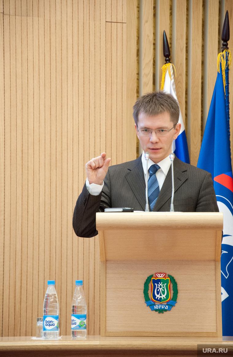 Слушания по Югории и Ханты-Мансийскому НПФ, июнь 2013 года, охлопков алексей