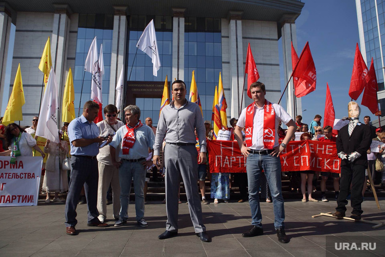 Пикет у здания Заксобрания Свердловской области