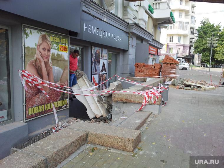 Челябинск. Обрушение балкона, балкон рухнул
