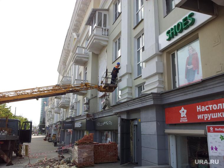 Челябинск. Обрушение балкона, балкон рухнул, балкон ремонт