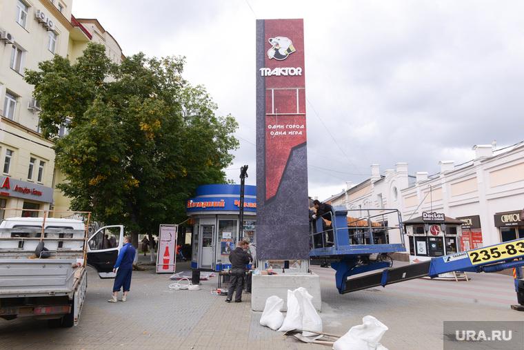 Стела Трактор. Кировка. Челябинск., стела трактор