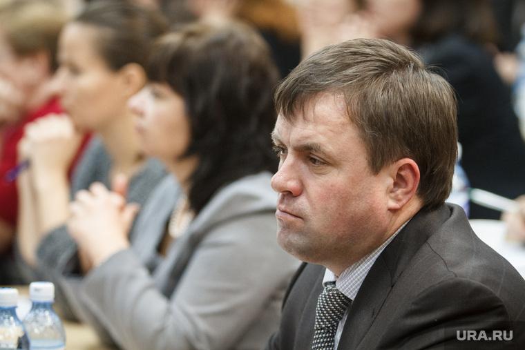 Общественные слушания по проекту бюджета Свердловской области. Екатеринбург, карамышев