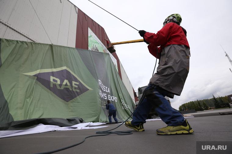 Завершающий этап подготовки к RAE-2015. Нижний Тагил