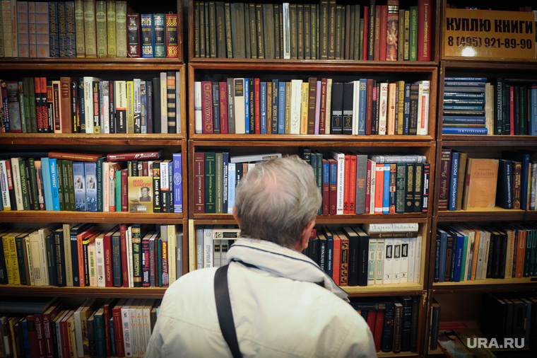 Московская международная книжная выставка-ярмарка (ММКВЯ) на ВДНХ. Москва, книги