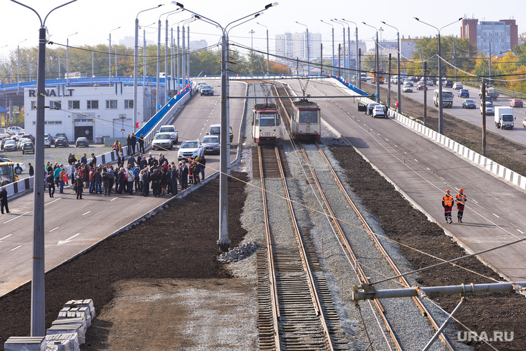 Открытие дорожной развязки. Уралмостострой. Челябинск, дорожная развязка, мост, трамвайные пути