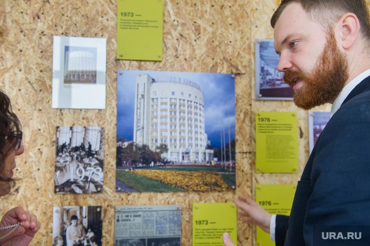 Илья Шипиловских, интервью. Екатеринбург, шипиловских илья