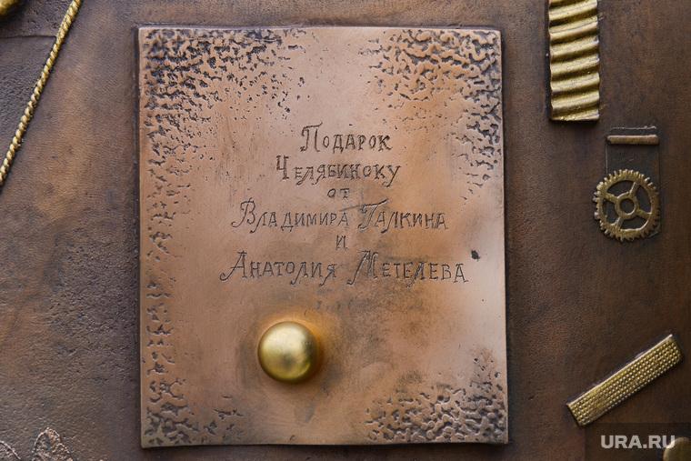 Год Тефтелеву. Челябинск., табличка на верблюде