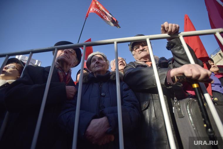 Митинг КПРФ на площади Революции. Москва. , митинг кпрф