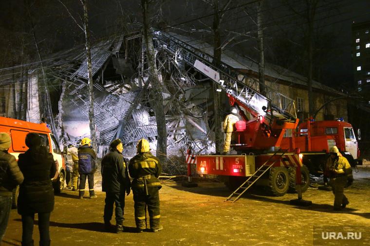 Взрыв дома на ул Карпинского. Пермь, взрыв газа
