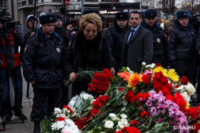 Посольство Франции в России. 14 ноября 2015 года, матвиенко валентин, посольство франции москва