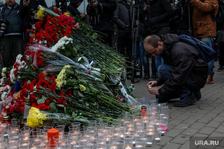 Посольство Франции в России. 14 ноября 2015 года, посольство франции москва