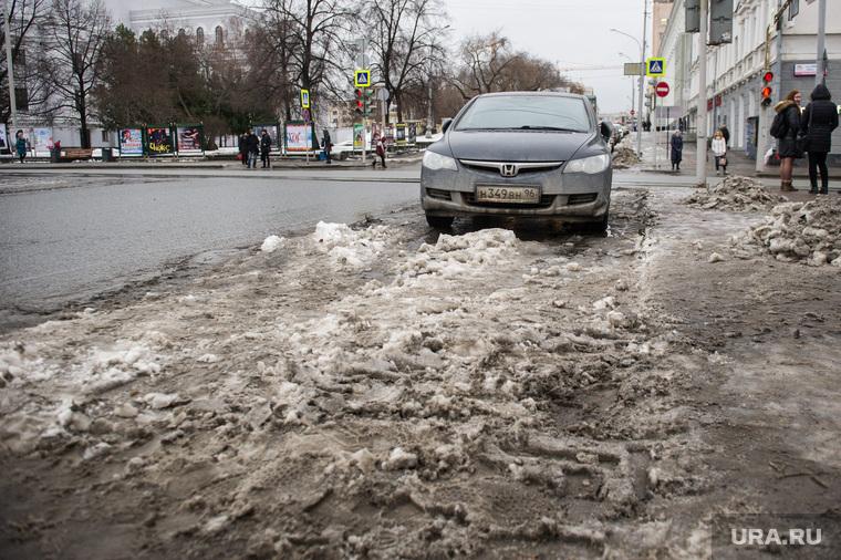 Грязь в Екатеринбурге, грязь в городе