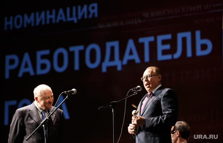 Церемония награждения премией «Человек года». Екатеринбург