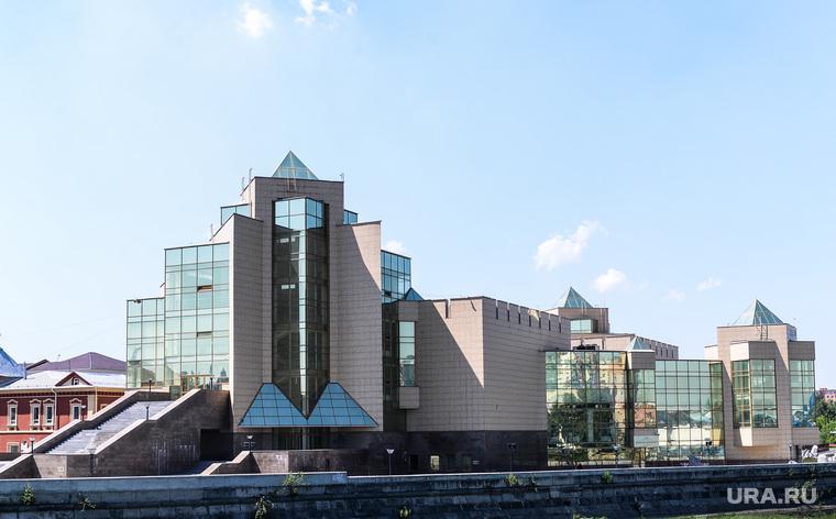 Здания в Челябинске, краеведческий музей